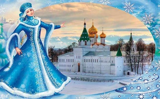 Рождественский тур для индивидуалов